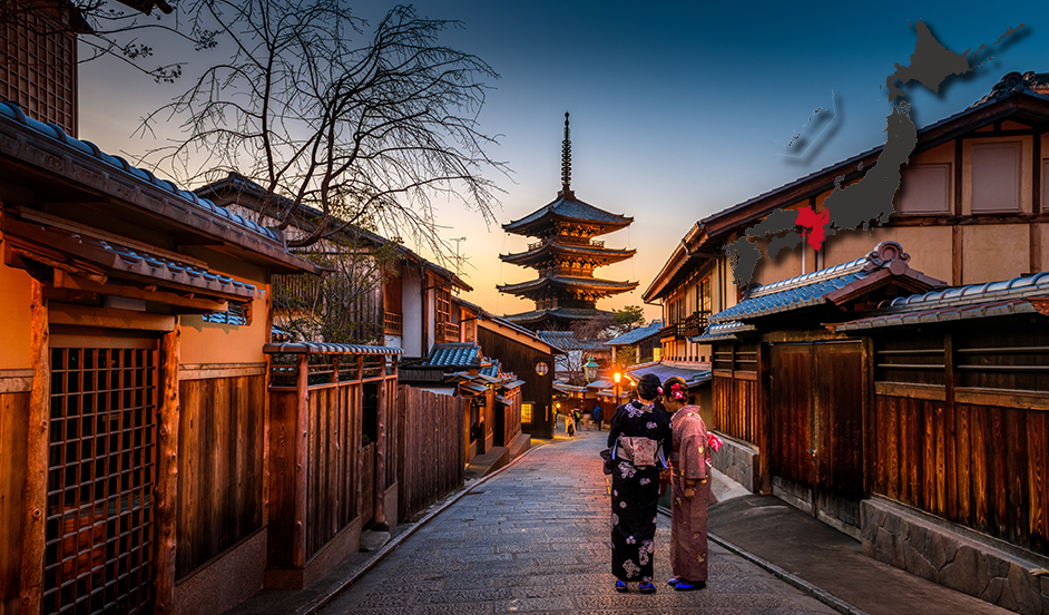 Inner Spirit of Japan Ise Kii Peninsula