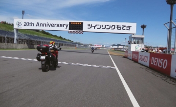 Grand Prix of Japan-Moto-GP