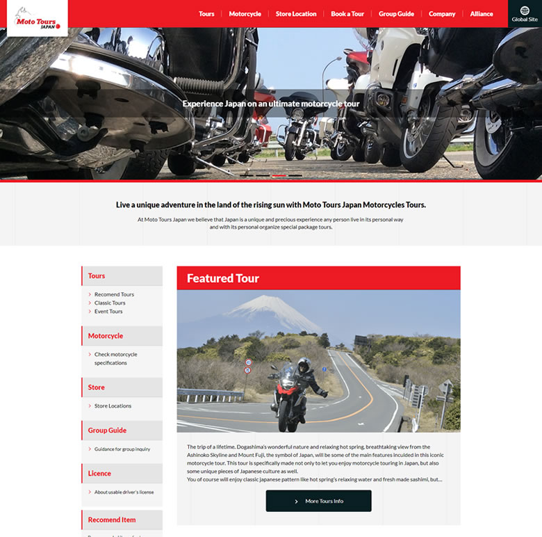 Moto Tours Japan website has been renewaled.